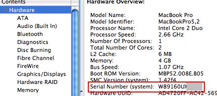 Serial Number ของเครื่อง Mac