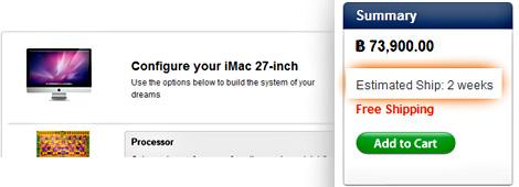 apple เลื่อนวันส่ง imac 27 นิ้วเป็นสองอาทิตย์