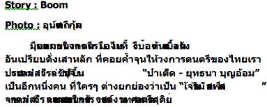 Screen_Shot_2556-05-04_at_11.40.47_PM.png