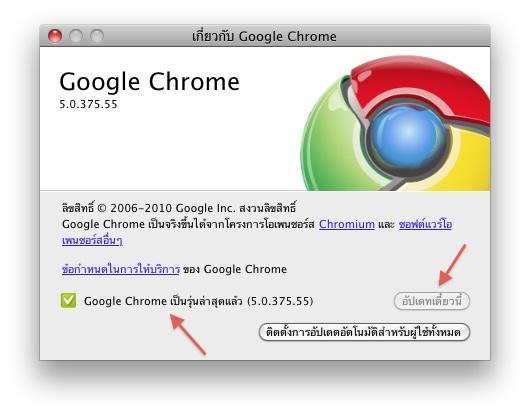 Screen_shot_2010-05-26.jpg