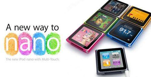 iPod nano ใหม่ sep 2010