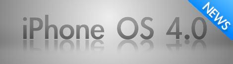 iphone เปิดตัว os 4.0