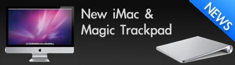 iMac ใหม่ กรกฎาคม 2553