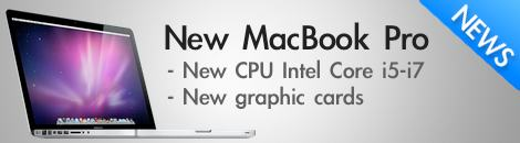 new macbook pro 2010