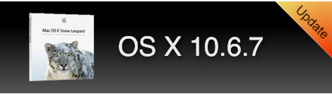 อัพเดท 10.6.7