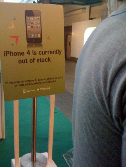 iphone 4 ที่สิงคโปร์ขายหมดแล้ว