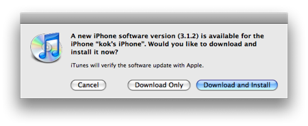iPhone OS 3.1.2 update อัพเดท